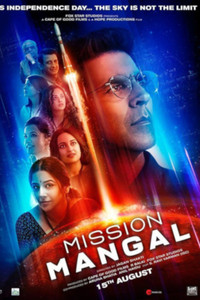 Mission Mangal Hindi movie reviews, photos, videos
