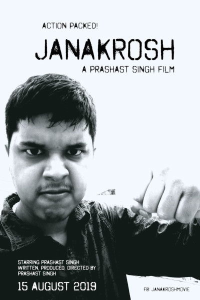 Hindi Movie Janakrosh Photos, Videos, Reviews