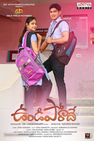 Telugu Movie Undiporaadey Photos, Videos, Reviews