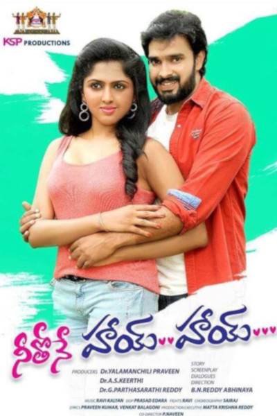 Telugu Movie Neethone Hai Hai Photos, Videos, Reviews