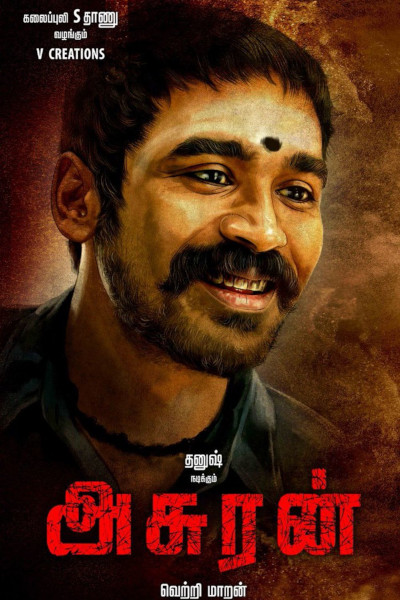 Tamil Movie Asuran Photos, Videos, Reviews