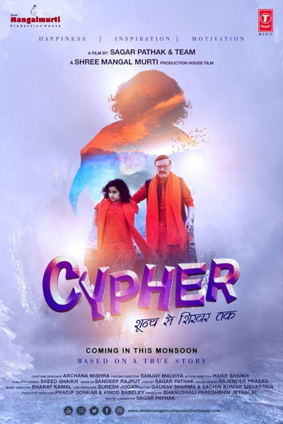 Hindi Movie Cypher Shunya Se Shikhar Tak Photos, Videos, Reviews