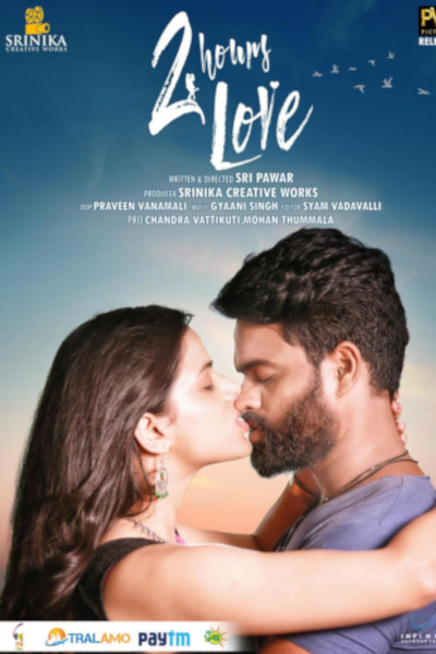 Telugu Movie 2 Hours Love Photos, Videos, Reviews