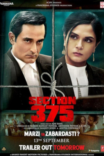 Hindi Movie Section 375 Photos, Videos, Reviews