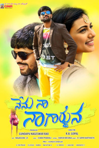 Nenu Naa Nagarjuna Telugu movie reviews, photos, videos