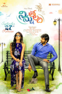 Ninnu Thalachi Telugu movie reviews, photos, videos