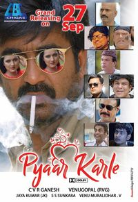 Pyaar Karle Hindi movie reviews, photos, videos