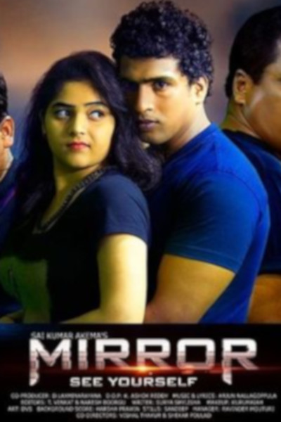 Telugu Movie Mirror Photos, Videos, Reviews