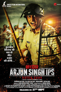 Officer Arjun Singh IPS Videos And Photos.