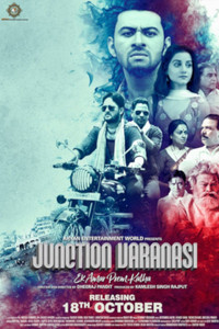 Junction Varanasi Ek Amar Prem Katha Photos And Videos.