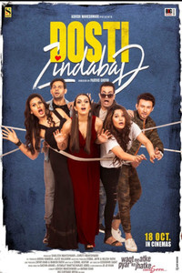 Dosti Zindabad Images And Videos.