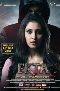 Ekta Hindi movie reviews, photos, videos