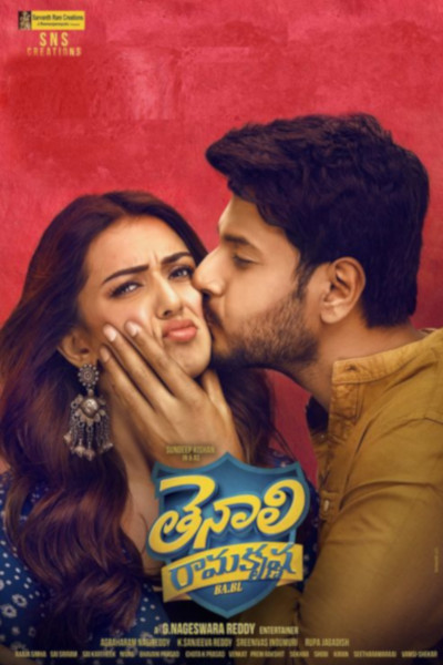 Telugu Movie Tenali Ramakrishna BABL Photos, Videos, Reviews