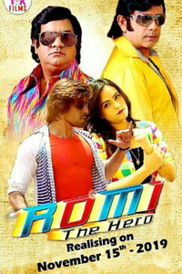 Romi The Hero Hindi movie reviews, photos, videos