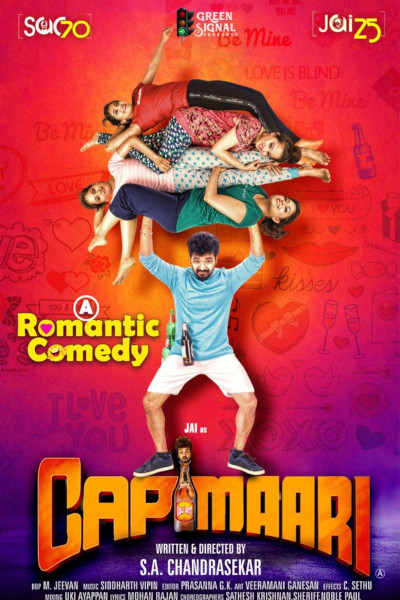 Tamil Movie Capmaari Photos, Videos, Reviews