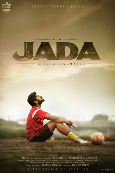 Tamil Movie Jada Photos, Videos, Reviews