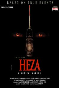 Heza Telugu movie reviews, photos, videos