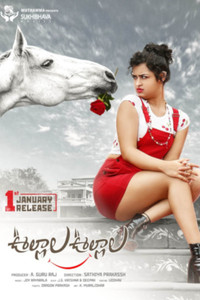 Oollalla Oollalla Telugu movie reviews, photos, videos