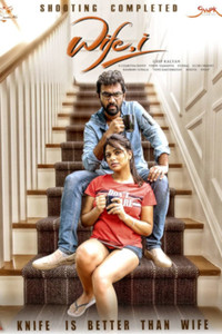 Wifei Telugu movie reviews, photos, videos
