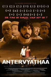 Antervyatha Hindi movie reviews, photos, videos