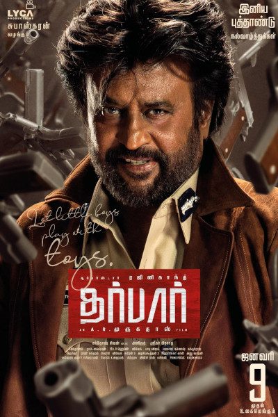 Tamil Movie Darbar Photos, Videos, Reviews