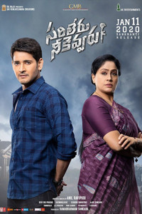 Sarileru Neekevvaru Telugu movie reviews, photos, videos