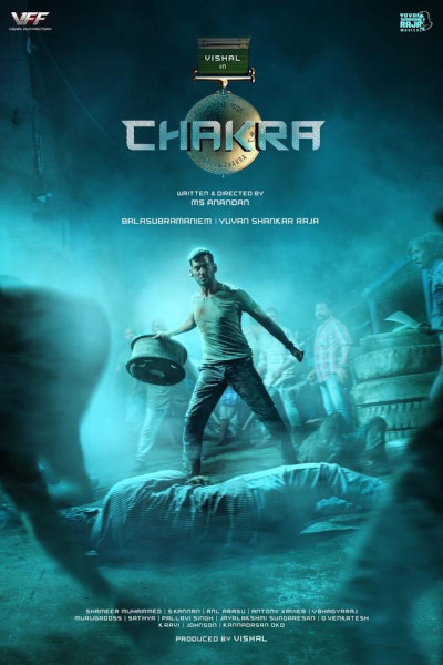Tamil Movie Chakra Photos, Videos, Reviews