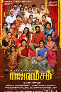 Rajavamsam Tamil movie reviews, photos, videos