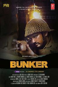 Bunker Hindi movie reviews, photos, videos