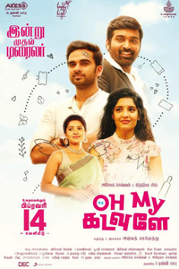 Oh My Kadavule Tamil movie reviews, photos, videos