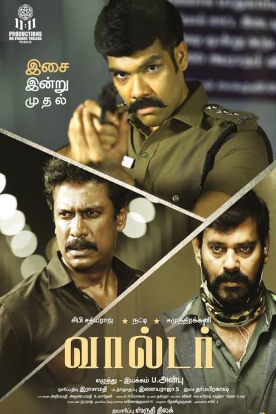 Tamil Movie Walter Photos, Videos, Reviews