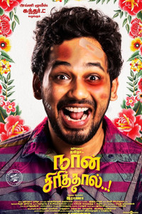Naan Sirithal Tamil movie reviews, photos, videos