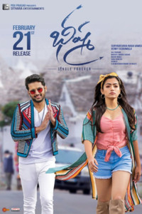 Bheeshma Telugu movie reviews, photos, videos
