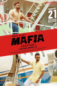 Mafia Press Release Stills.