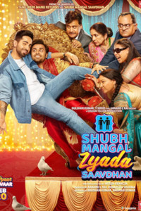 Shubh Mangal Zyada Saavdhan Hindi movie reviews, photos, videos