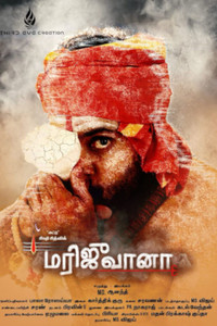 Marijuana Tamil movie reviews, photos, videos