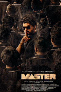 Master Tamil movie reviews, photos, videos