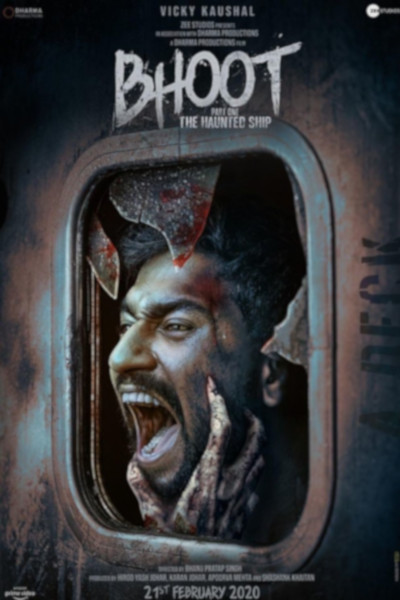 Hindi Movie Bhoot Part One: The Haunted Ship Photos, Videos, Reviews