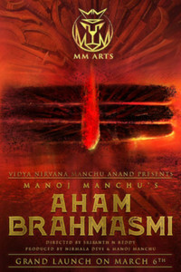 Aham Brahmasmi Telugu movie reviews, photos, videos