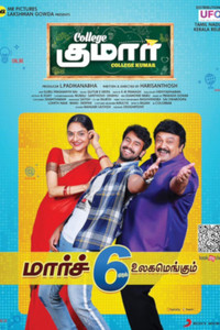 College Kumar Tamil movie reviews, photos, videos