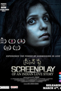 Screenplay Telugu movie reviews, photos, videos
