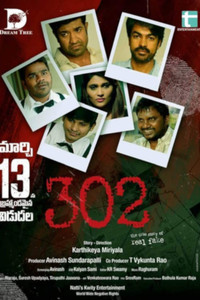 302 Telugu movie reviews, photos, videos
