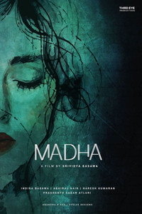 Madha Telugu movie reviews, photos, videos