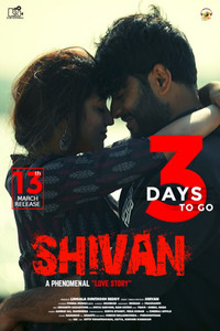 Shivan Telugu movie reviews, photos, videos