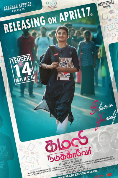 Tamil Movie Kamali From Nadukkaveri Photos, Videos, Reviews
