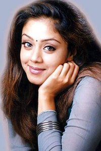 Actor Jyothika in Raatchasi, Actor Jyothika photos, videos in Raatchasi