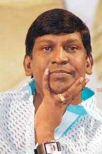 Actor Vadivelu in Mersal, Actor Vadivelu photos, videos in Mersal