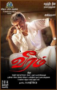 Veeram Tamil movie reviews, photos, videos