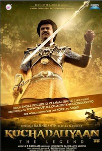 Kochadaiiyaan Tamil movie reviews, photos, videos
