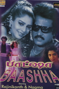 Baashha Tamil movie reviews, photos, videos